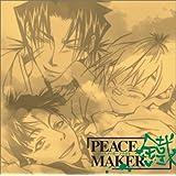 ドラマCD PEACE MAKER 鐵 第弐巻