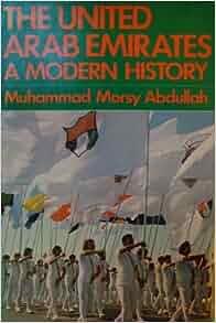 The United Arab Emirates: A Modern History: Muhammad Mursi
