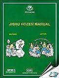Jishu Hozen Manual, 2nd Edition