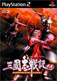 Sangokushi Senki 2 [Japan Import]