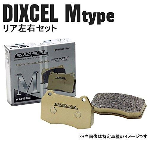 DIXCEL Mタイプ リア MERCEDES BENZ G463 G55 AMG【型式463270 年式95/1~ フロント4POT】 B01J5MARRE