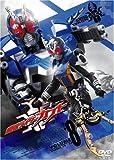 仮面ライダーカブト VOL.8 [DVD]