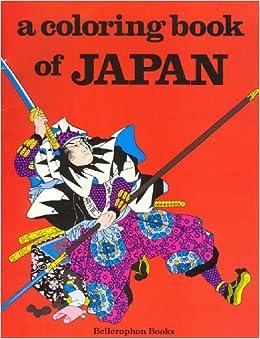 Japan: Bellerophon Books: 9780883880067: Amazon.com: Books