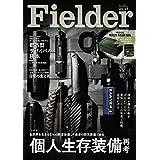 Fielder vol.49