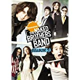 The Naked Brothers Band: Season 2 by Nickelodeon