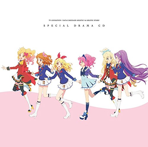 Tv Anime/Data Carddass (Aikatsu) & (Aikatsu Stars) Special Drama Cd
