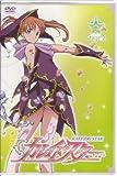 カレイドスター Stage.2 [DVD]