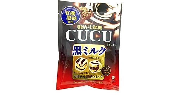El sabor del az?car de la leche CuCu negro bolsas 90GX6: Amazon.es: Alimentación y bebidas
