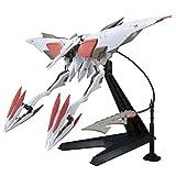 Bandai Hobby HG 1/144 Mobile Armor Hashmal Gundam IBO Action Figure