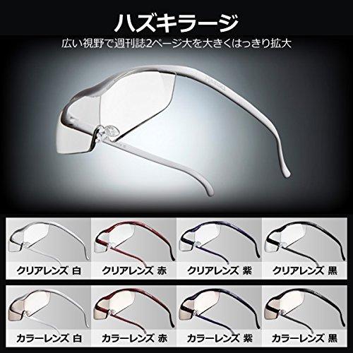 Black /ラ/ー/ジ1.85-CL-/黒 Hazuki Loupe Magnifier Large Clear Lens 1.85 X Blue Light 35/% Cut