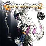 Shin Megami Tensei: Digital Devil Saga2 - PS3 [Digital Code]
