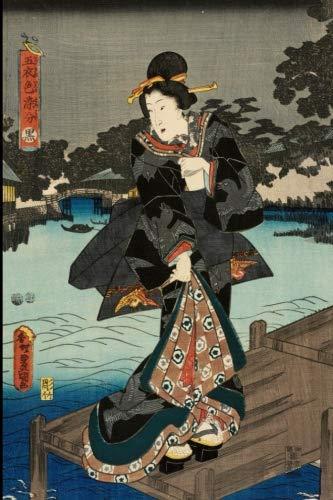 Edo Notebooks - 3