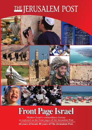 Front Page Israel 2012