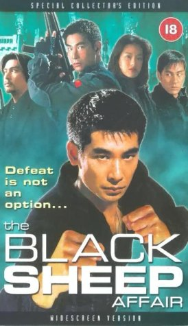 The blacksheep affair (1998) vincent zhao killcount youtube.