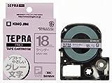 Jim King tape cartridge Tepura PRO SW18VH lavender / gray character