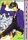 Fake, Tome 4 par Matoh