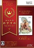 Rune Factory Frontier (Best Version) [Japan Import]