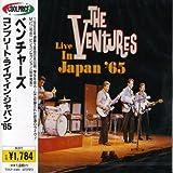 Live Japan '65