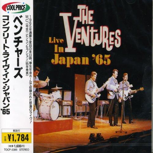 Price comparison product image Live Japan '65