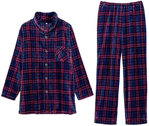 パジャマ あったかふわもこ 前開き 首元を包む衿 厚手生地 男女兼用 NM-1156