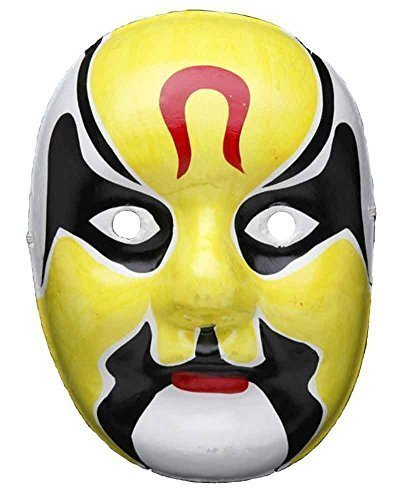 sepia Paper Pulp Hand Painted Chinese Traditional Opera Mask, Yellow and White - Mask Chinese Opera