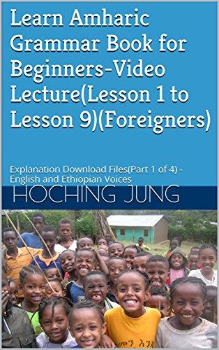 Learn english ethiopian book