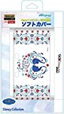 New Nintendo 3DS Soft Cover (Frozen Model)