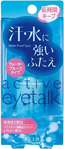 Koji Eye Talk Double Eyelid Maker Active by Koji