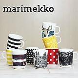 マリメッコ【marimekko】マグカップ 陶器 雑貨 ブランド コップ 250ml 北欧 おしゃれ メンズ レディース