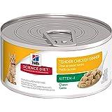 Hill'S Science Diet Kitten Wet Cat Food, Tender Chicken Dinner Chunks & Gravy Canned Cat Food, 5.5 Oz, 24 Pack