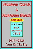 USAMJC 2019 Mahjong Cards & Mahjongg Hands -- year of the hog/pig: eBook with scorecards to learn & win (#4717#)
