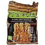 A-Sha Hakka Flat Noodle - Chili Sauce 475 Gram