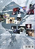 Vol. 9-Air Gear: DVD