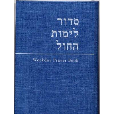 Weekday Prayer Book