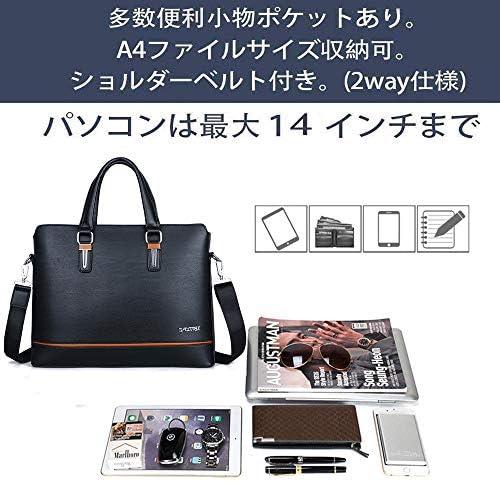 ビジネスバッグ メンズ A4 自立式 軽量 トートバッグ 大容量 PC対応 パソコンバッグ ブリーフケース 鞄 就活 通勤 面接 ビジネス ショルダーバッグ ショルダーベルト付