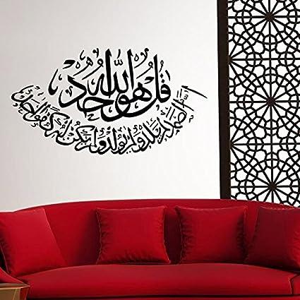 Amazon.com: Boodecal Wall Decals Vinyl Stickers Decor Art Bedroom ...