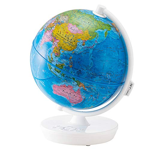 GLOBE AS Glob HD Student Constellation Edition Child 3D Voice Interactive AR Globe Table Lamp Decoration
