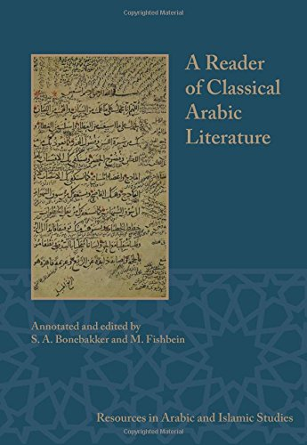 A Reader of Classical Arabic Literature (Resources in Arabic and Islamic Studies) (English and Arabic Edition) (Arabic Staff)