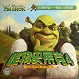 Shrek Forever After (Chinese Edition)