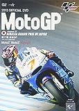 Motor Sports - 2013 Motogp Official DVD Round 17 [Japan DVD] WVD-314