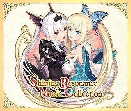 シャイニング・レゾナンス ミュージックコレクション CD