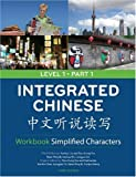 img - for Integrated Chinese Level 1 Part 1 Workbook: Simplified Characters (English and Chinese Edition) book / textbook / text book
