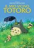 直輸入、小ポスター、イタリア版「となりのトトロ」宮崎駿監督作品、スタジオジブリ
