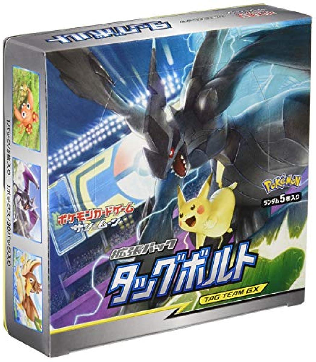 [해외] 포켓몬 카드 게임 산&문 확장 팩「태그 볼트」 BOX