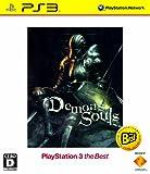 Demon's Souls (PlayStation3 the Best) [Japan Import]