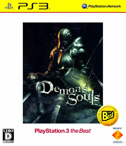 Demon's Souls[PS3 the Best]