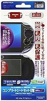 PS Vita (PCH-1000) 用 本体保護シートセット 『コンプリートシートセットV (指紋防止 (アンチグレア) タイプ) 』
