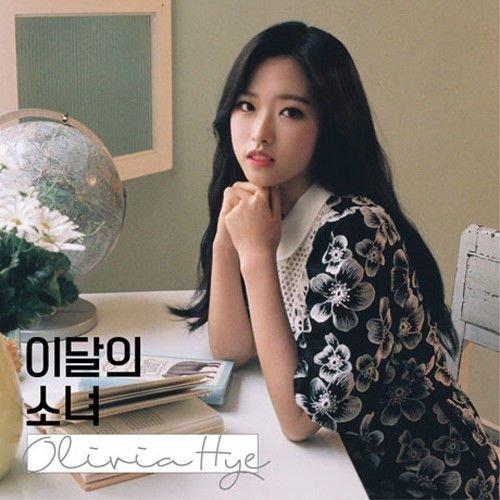 CD : Loona - Olivia Hye (Asia - Import)