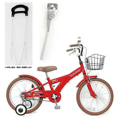 【片足スタンド+手押し棒セット】子供用自転車 18インチ ROLLING RINGS BMXタイプ 子ども用自転車 キッズ 幼児車 ローリ 男の子 女の子 B01MSX6WRZ レッド レッド