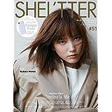 SHEL'TTER 2019年秋号 カバーモデル:本田 翼 ‐ ほんだ つばさ
